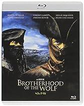 Brotherhood of the Wolf [Blu-ray]