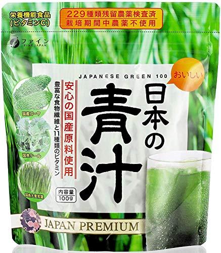 FINE JAPAN Japanese Green 100 Vitamin C (100 g - 30-Day Course) Aojiru, Healthy Food, Maintaining a Healthy Body