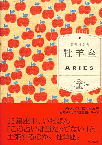 吉田鳶牡 - JapaneseClass.jp
