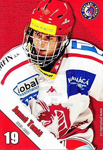 fan products of (CI) Tomas Jurdic Hockey Card 2005-06 Czech HC Ocelari Trinec Postcards 5 Tomas Jurdic