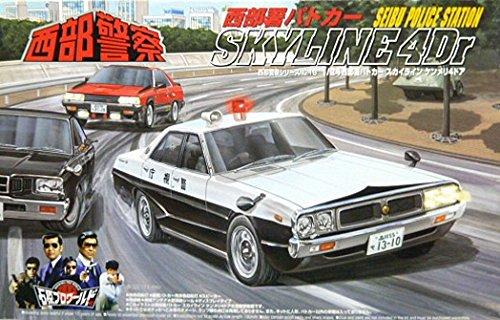 アオシマ 1/24 日産 スカイライン ケンメリ4ドア 西部警察 パトカーの商品画像