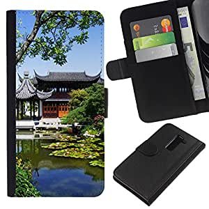All Phone Most Case / Oferta Especial Cáscara Funda de cuero Monedero Cubierta de proteccion Caso / Wallet Case for LG G2 D800 // Architecture Pond Nature Building