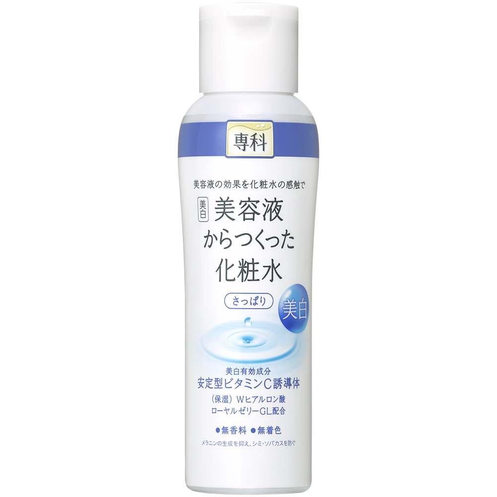 専科 美容液からつくった化粧水さっぱり 200ml