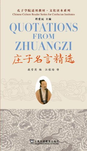 Quotations from Zhuangzi (Chinese Edition)