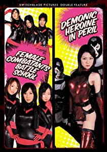 Demonic Heroine in Peril / Female Combatants Battle School