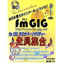 fm gigradiopasonarityy zeninnsyuugou boryuumu1 (parmutone books) (Japanese Edition)