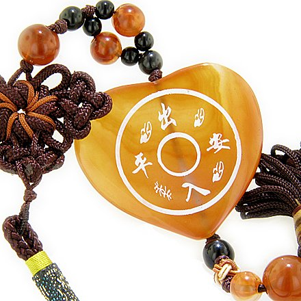 Good Luck Protection Kwan Yin Quan Talisman Carnelian Blessing
