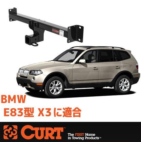 【USカート正規輸入代理店】 CURT BMW X3 E83型用 ヒッチメンバー/トレーラーヒッチ ※50mm/2インチ角 B00IWKAINE