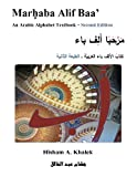 Marhaba Alif Baa' : An Arabic Alphabet Textbook, Khalek, Hisham, 0983922578