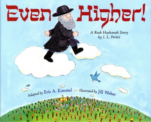 Even Higher! A Rosh Hashanah Story