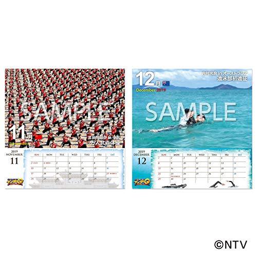 Itte Q 2019 Wall Calendar from JAPAN