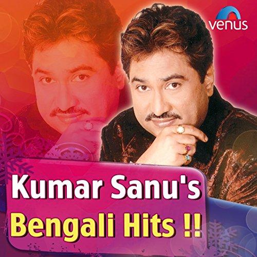 Kumar Sanu's Bengali Hits (Kumar Sanu Best Hits)