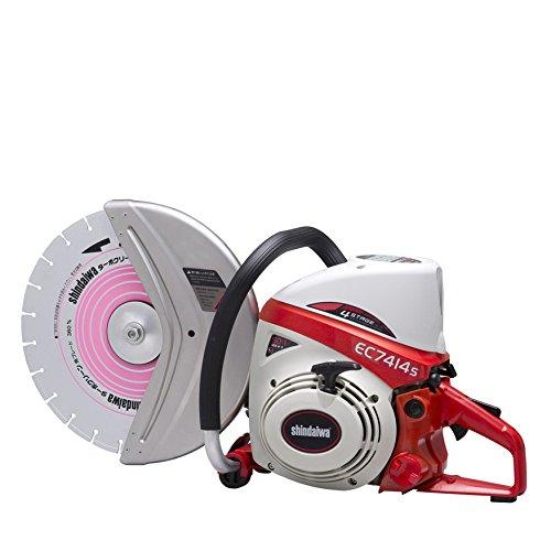 やまびこ産業機械 新ダイワ EC7414S-CD エンジンカッターブレード付きモデル
