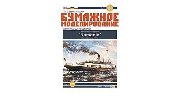 OREL Paper Model KIT Civil Fleet Nomadic Ship Great Britain 1911 1//200 160 Ship Vessel Boat Craft Sailboat