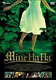 ミネハハ 秘密の森の少女たち [DVD]
