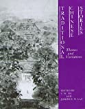Traditional Chinese Stories : Themes and Variations, Joseph S. M. Lau, 0887270719
