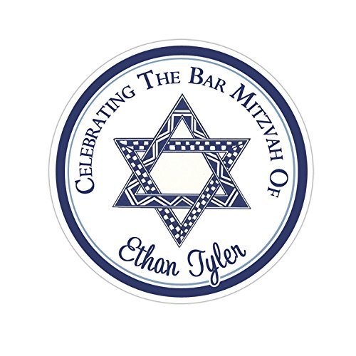 Personalized Customized Bar Mitzvah Party Favor Thank You Stickers - Bar Mitzvah Star of David Script Name - Round Labels - Choose Your Size