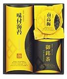 Your refined tea-Aji-zuke seaweed and South High plum Assorted IZ-352