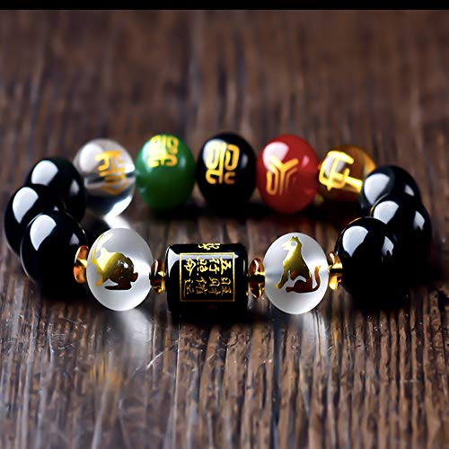 SMART DK Feng Shui Obsidian Five-Element Wealth Porsperity 14mm Bracelet, Attract Wealth and Good Luck, Deluxe Gift Box Included (Black (Obsidian)) (Bracelet Charm Luck)