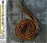 Further Down Spiral by Nine Inch Nails (1996-08-21)