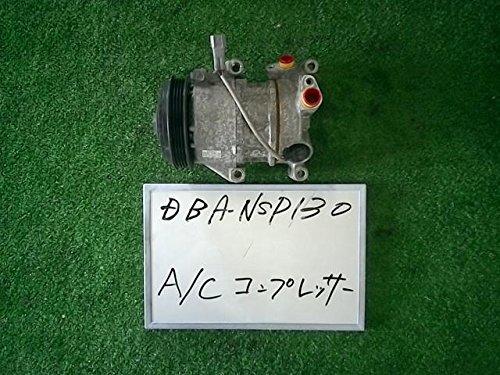 トヨタ ヴィッツ NSP130 A/C 88310-52730 B079KW4T86