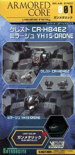 Armored-Core-custom-parts-head-unit-001-gunmetal-Ver