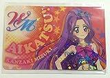 Aikatsu! Official Shop Limited fan certificate sparkling version Kanzaki Mizuki WM eye cutlet shop Goods membership card card Mizuki