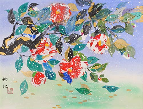 松尾柳江 「椿」 花 絵画 日本画 和風 絵 額付き