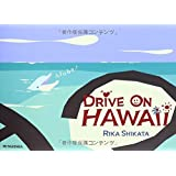 DRiVE ON HAWAii