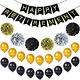 Retirement Party Supplies, Happy Retirement Banner, Tissue Paper Flowers Fluffy Pom Poms, Latex Balloons, Retirement Decorations for Photo Backdrop