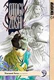 Otogi Zoshi Volume 2 (v. 2)