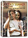 The poignant true-life tale of a young girl's struggle for survival in the post-Holocaust era. Set in 1950s Israel, this two-part film saga continues in Under the Domim Tree. Both were produced and written by Gila Almagor. In Hebrew, German and Russi...