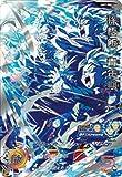 スーパードラゴンボールヒーローズ/UM7-SEC2 孫悟飯:青年期UR