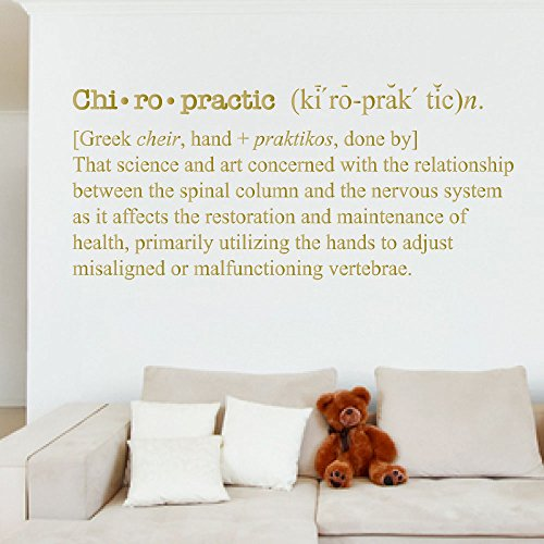 Chiropractic Definition - Chiropractor Wall Decal - Chiro Decal 0141
