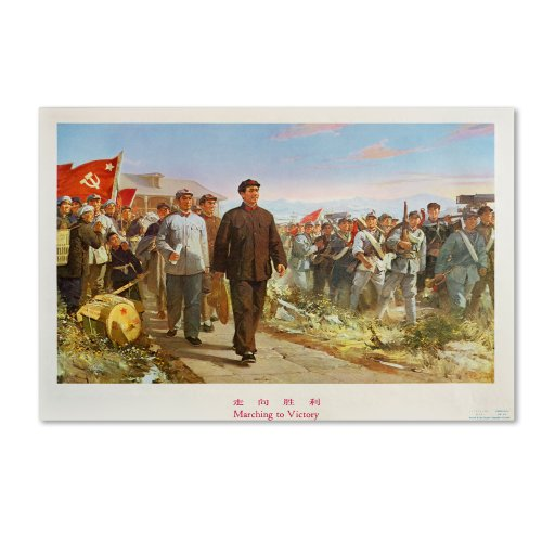 Marching to Victory Wall Decor, 16 by 24-Inch Canvas Wall Art