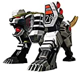Power Rangers Legacy White Tigerzord