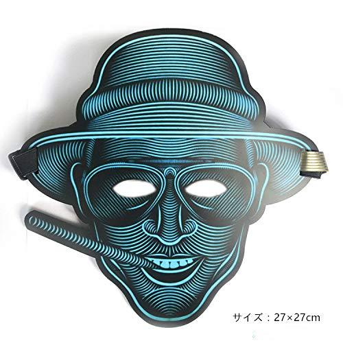 ハロウィン仮面 お祭り クラブ盛り上がり ダンスマスク LED発光 音声制御 仮面 変装 (BOSS)
