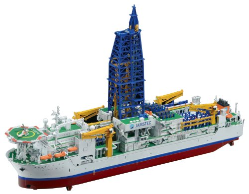 - Bandai Hobby Scale 1/700 Scientific Deep Sea Drilling Vessel Chikyu Exploring Lab Series