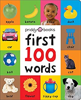Book Cover: First 100 Words Padded
