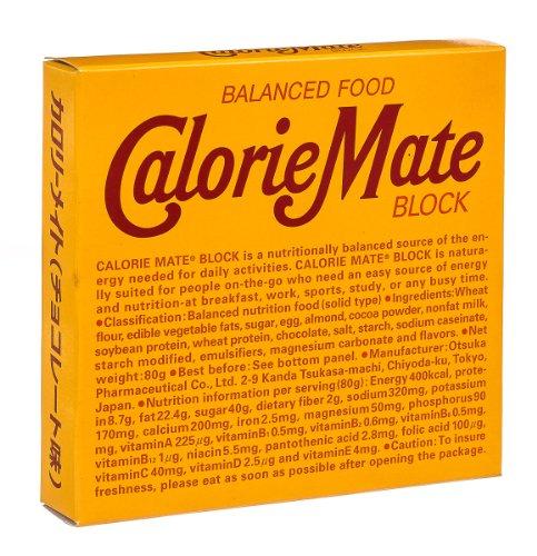 Otsuka four ~ 10 5 Calorie Mate block chocolate