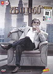 USA Seller, Sold and Shipped From NJ. Original Tamil DVD