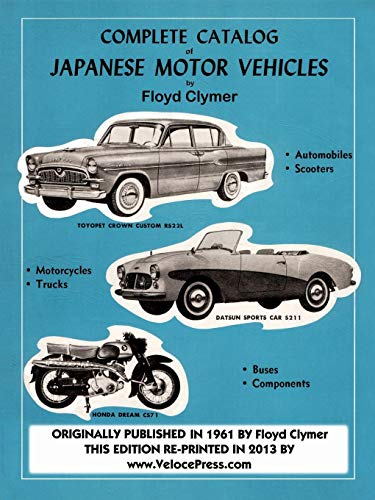 Complete Catalog of Japanese Motor Vehicles