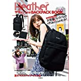 Heather サコッシュ付き BACKPACK BOOK