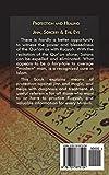 Ruqyah: Islamic Exorcism