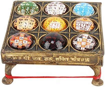 Petrichor Brass Navgraha Shanti Yantra Chowki