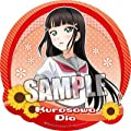 Love live! Sunshine! Magnet sticker 'diamond Kurosawa.