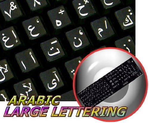 ARABIC LARGE UPPER CASE BLACK BACKGROUND NON-TRANSPARENT KEYBOARD STICKERS