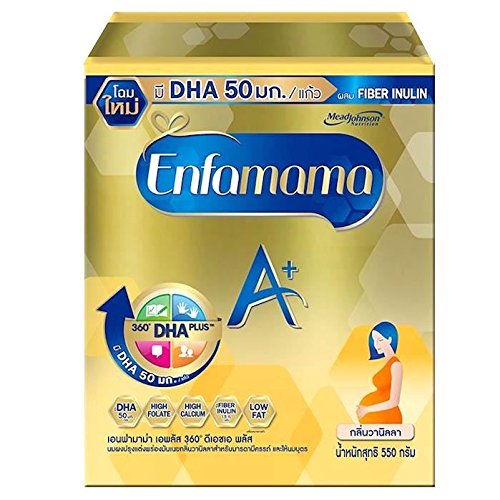 ENFAmama A+ Low Fat Milk Powder VANILLA Flavored Size 19.4 Oz/550g,With increased level of DHA 52%, and other essential nutrients to support the increased nutritional needs of pregnant and lactating moms