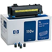 HP C4197A LaserJet 4500 Maintenance Kit