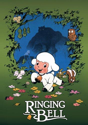 Ringing Bell (Ringing Bell)